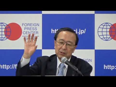 FPCJ Press Briefing: The Japanese Economy in 2017