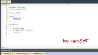 Обучение C++. Урок 28. Классы и ООП.