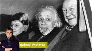История знаменитых фотографий | ЕХперименты с Антоном Войцеховским