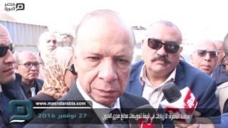 مصر العربية   محافظ القاهرة: لا زيادات في قيمة تعويضات مدابغ مجرى العيون