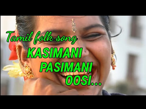 Folk Songs of Tamil Nadu (Kuravan Kurathi)