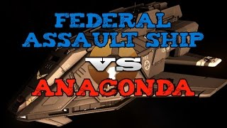 FAS vs Anaconda PvP - Elite Dangerous