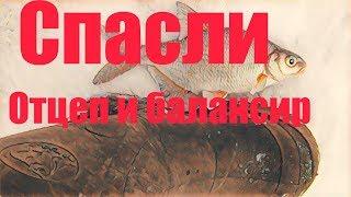 Зимова риболовля, річка Ока глухозимье. Рятуємо снасті.