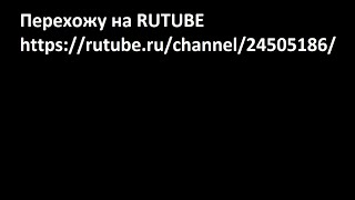 Прохождение Cursed Treasure - Level 13 - Halls Of The King