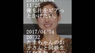 TBS加藤シルビアアナ、第1子妊娠5ヶ月「少しずつ母になる実感」 出産は9...