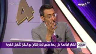 احتدام المنافسة على رئاسة مجلس الأمة في #الكويت