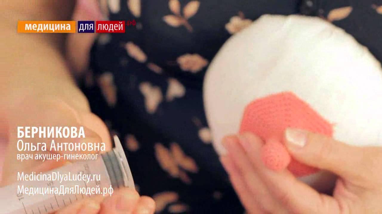 Трещины сосков: почему при кормлении грудью трескаются соски и как их лечить?