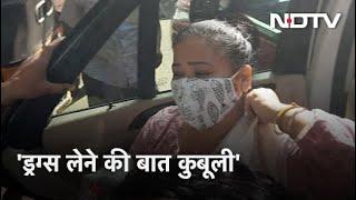 Drugs Case में NCB ने Comedian Bharti Singh को गिरफ्तार किया