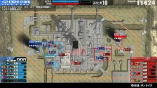 戦場の絆 17/05/26 22:37 サイド5実験場(R) 6VS6 Sクラス thumbnail