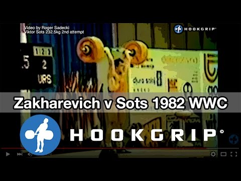 Yuri Zakharevich v Viktor Sots -100kg Battle @ 1982 WWC