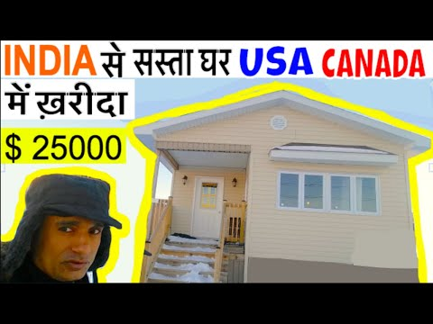 USA, CANADA House Buying Tips In Hindi