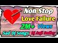 Non Stop Love Failure Dj Song||Telugu Love Failure Dj Songs 2020|Telugu Latest Love failure Dj Songs