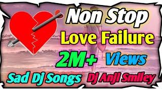Non Stop Love Failure Dj Song||Telugu Love Failure Dj Songs 2020|Telugu Latest Love Dj Anji Smiley