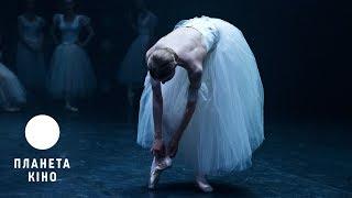 Балерина - офіційний трейлер (український)