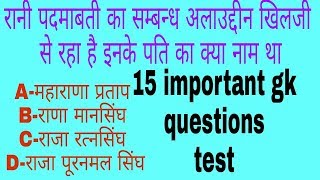 Important general knowledge quiz//gk questions ...