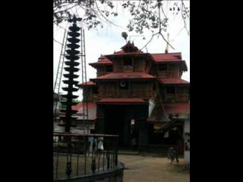 Athiramaneeyam -Poornathrayeesha