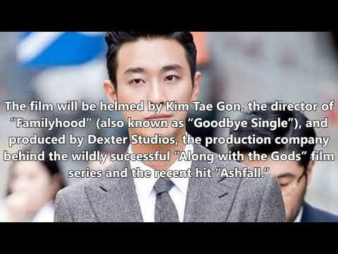 """Joo Ji Hoon In Talks To Star In New Film From Producers Of """"Along With The Gods"""" + """"Ashfall"""""""
