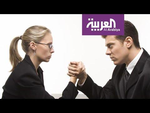 تفاعلكم | 10 وظائف تقدمت فيها النساء على الرجال