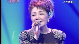 楊燕 (蘋果花歌后) - 蘋果花 u0026 リンゴ追分 ( りんごおいわけ ) 【國語日文演唱】