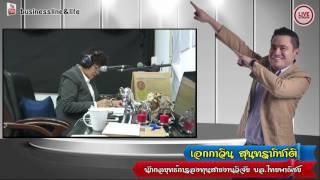 Business Line & Life 16-1-60 on FM.97 MHz