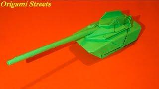 Как сделать танк из бумаги. Оригами из бумаги Танк
