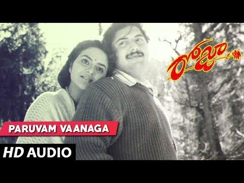 Roja - PARUVAM VAANAGA song | Arvind Swamy | Madhu Bala | Telugu Old Songs