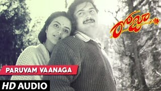 Roja PARUVAM VAANAGA song Arvind Swamy Madhu Bala Telugu Old Songs.mp3