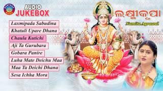 laxmi-krupa-odia-laxmi-bhajans-full-audio-songs-juke-box-namita-agrawal