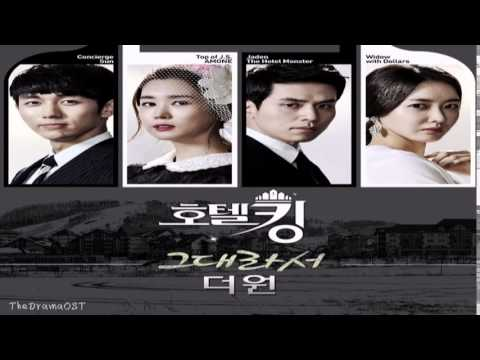 The One - Because It's You (그대라서) Hotel King OST Part.5