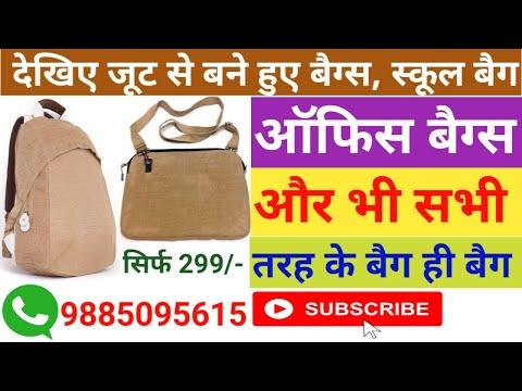 Jute Fashion Bags, School Bags, Multipurpose Bags, Backpacks Supplier in Telangana-Mamatha Jute Bags