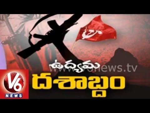10 years movement of Maoist party - V6 Spot Light - 19th September 2014