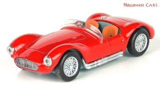 Maserati cars toys for kids