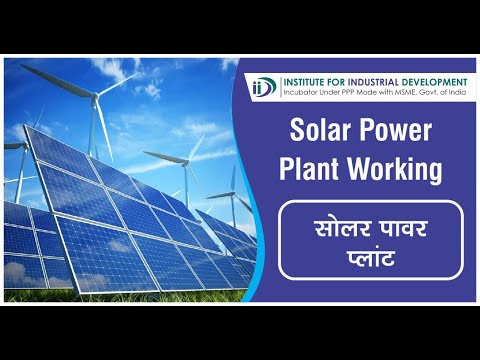 Business Model of Solar (Lecture on Solar Workshop by Harshit Srivastava)