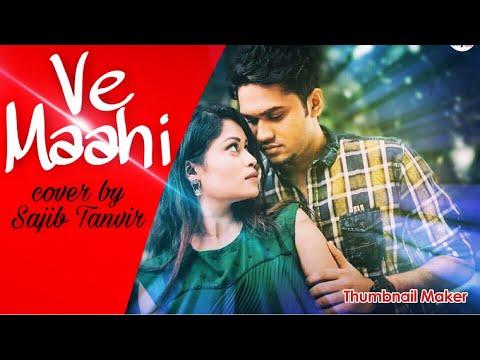 ve-maahi-(cover)|❤️-love-story-💘-|-kesari-move-song-|-sajib-tanvir-|-latest-hindi-song-2019