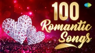 100 रोमांटिक गाने | Top 100 Romantic HD Songs from 70's, 80's, 90's & early 2000's| One Stop Jukebox