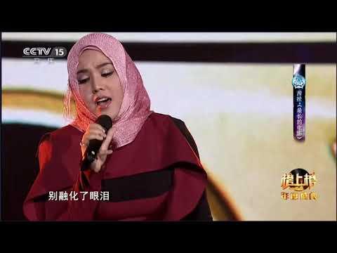 [2018.02.20]Shila Amzah (茜拉) live performance at global Chinese music award 2018 with eng sub