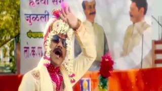 new marathi trailer movie jaudya na balasaheb 2016
