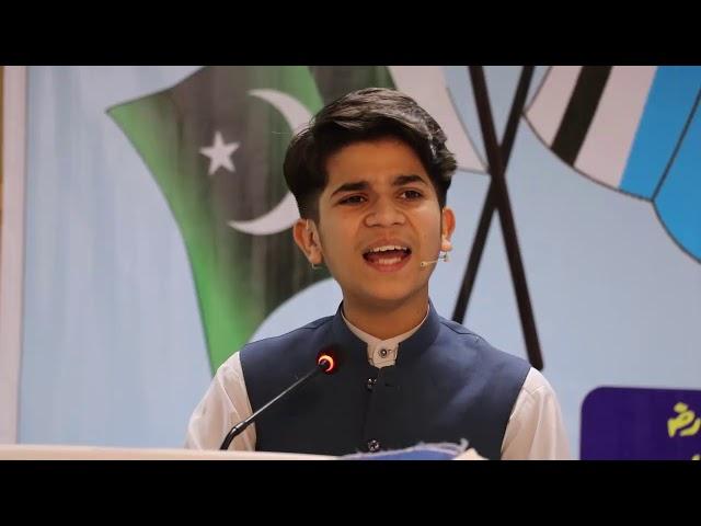 Federal Urdu University Islamabad / Hammad Safi / Little Professor
