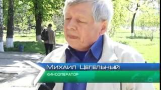 Харьковский оператор - о аварии на Чернобыльской АЭС
