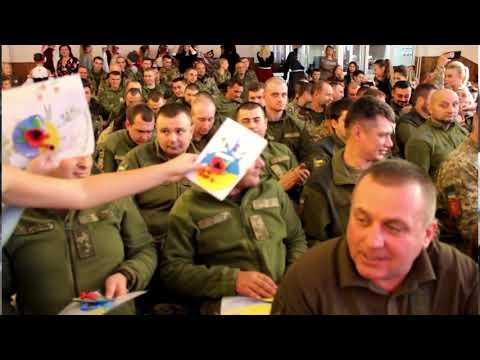 City Izyum: День захисника України