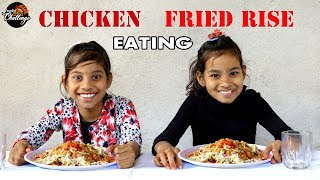 CHICKEN FRIED RICE  |  chicken fried rice eating competition by foodie girls on #foodiechallenge