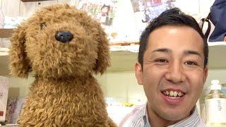 番組提供:ペットライン株式会社(http://www.petline.co.jp/) 我が子...