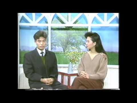 Guangdong TV Reflexology presentation by Thomas Lin Cantonese 1992