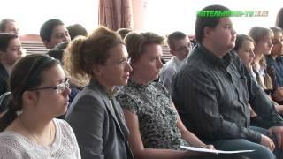 В школах Котельников прошел урок «Россия – Крым: вместе навсегда!»