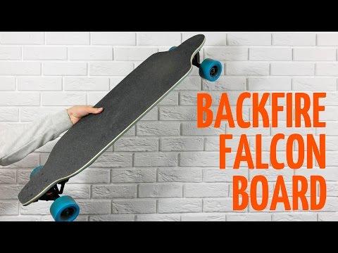 Электроскейт Backfire Falcon Board. Лонгборд с мотором.