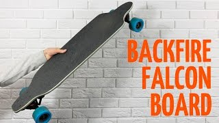 электроскейт Backfire Falcon Board. Лонгборд с мотором