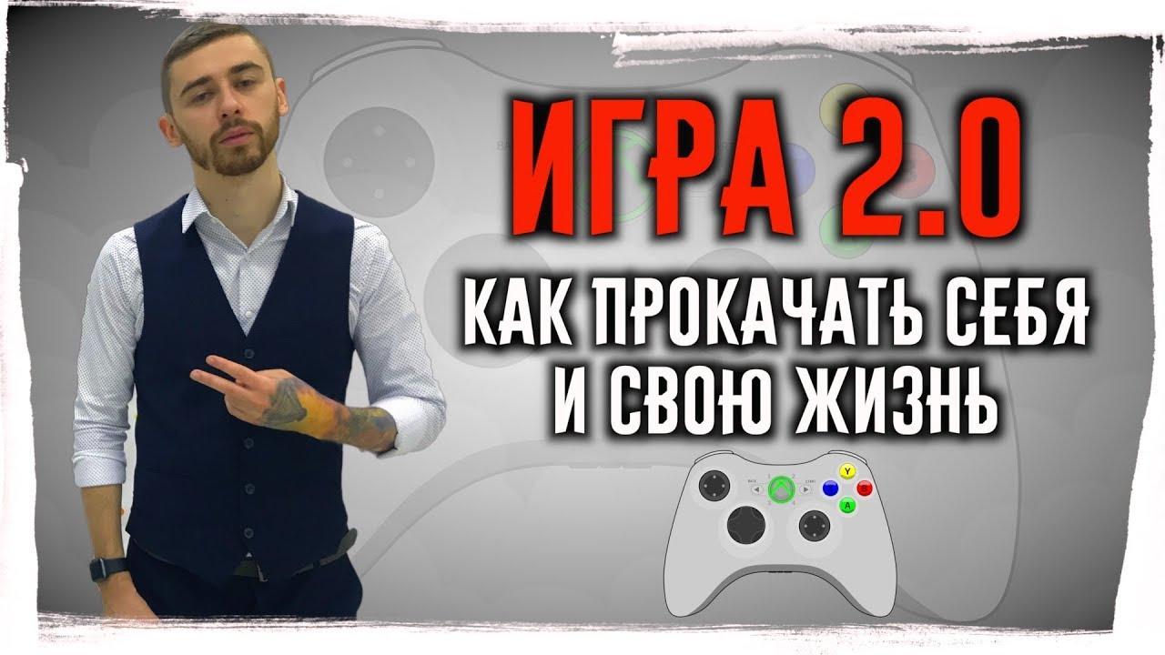 Прошивка FIFA 18 на Xbox 360 - YouTube