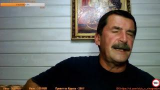 Владимир Виноградов|Стрим|Тема: Каникулы на Волге.Истории из детства|18+