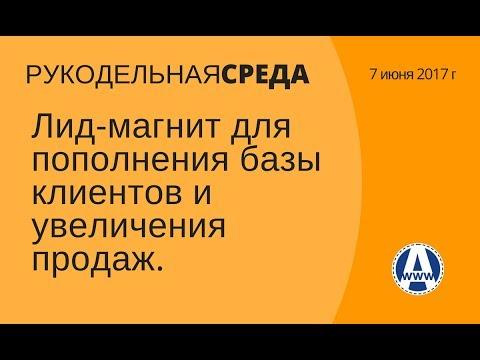 Работа сапсан в Москве -