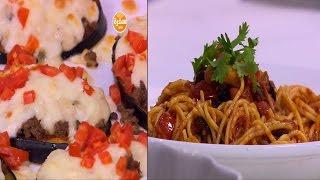 مكرونة إيطالي - بيتزا الباذنجان  | عمايل إيديا حلقة كاملة